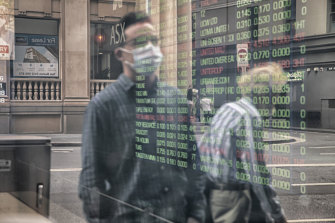 The ASX 200 closed 0.1 per cent higher on Thursday at a new peak of 7511.1