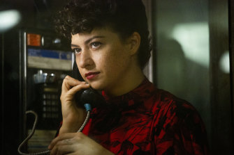 Alia Shawkat as Dory in Search Party.