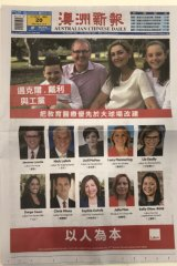 The front page of Wednesday's Australian Chinese Daily.