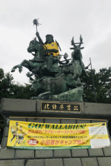 Good as gold: The people of Odawara love the Wallabies.