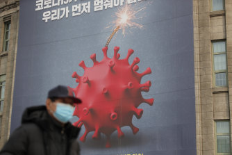 South Koreans are impatient with delays rolling out a vaccine as they endure a second wave.