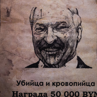 A wanted poster with an image of  Lukashenko at a rally in Minsk on August 18.