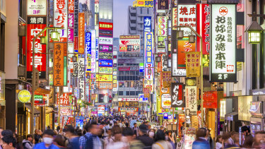 Japan's population is falling but Tokyo's is growing.