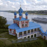 "The murders were committed in cities along the Volga River, leading the killer to be dubbed the ""Volga maniac""."
