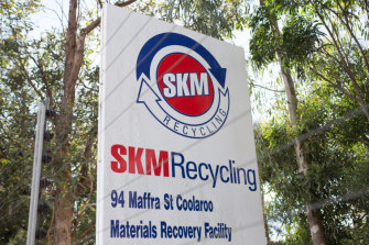 The SKM recycling plant in Coolaroo.