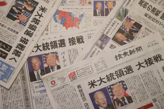 Reaction to the US Presidential Election is seen on the front pages of Japanese newspapers on Thursday.