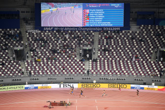 Air conditioning vents circle the venue, which hosted the World Athletics championship in 2019.