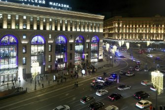The area near the building of the Federal Security Service in downtown Moscow.