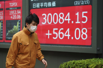 Asian markets were mixed on Friday.