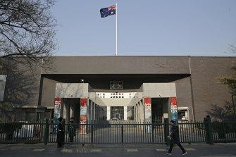 Beberapa kedutaan besar di luar negeri harus beroperasi dari jarak jauh selama pandemi