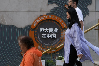 China's authorities are preparing for the fallout of an Evergrande collapse while trying to avoid having to bail out its investors and creditors.