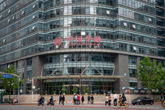 China's Huarong is teetering.
