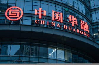 This year it has become clearer why the authorities were so focused on deleveraging as the dire financial condition of some of China's biggest enterprises has been revealed.
