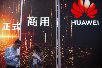 The report says Huawei had access, via a security flaw, to calls on Dutch network KPN.