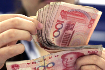 China is well down the track of issuing a digital yuan program.
