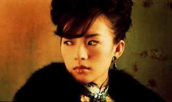Zhang Ziyi in the film, 2046.