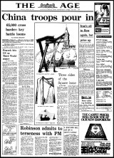 The Age on February 28, 1979, shows the three sculpture designs submitted for the Melbourne City Square project: Clive Murray-White's Port; David Wilson's Gates; and Ron Robertson-Swann's Vault.