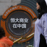Evergrande's fight for survival a threat to China's shadow banking system
