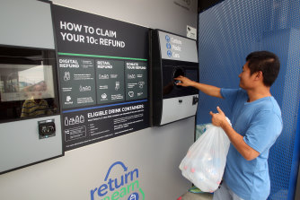 Victoria will host hundreds of reverse vending machines similar to this one in NSW by 2023.