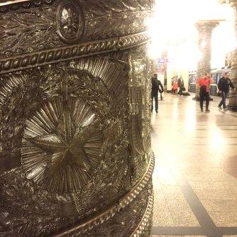 Avtovo metro station, St Petersburg.