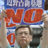 Okinawa referendum rejects relocation for US military base