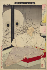 Tsukioka Yoshitoshi's Kiyomori sees hundreds of skulls at Fukuhara, 1890.