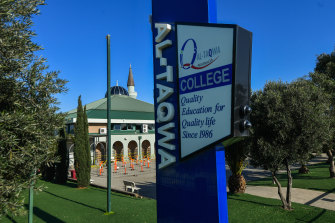 Al-Taqwa College is at the centre of Victoria's largest COVID-19 cluster.