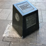 The existing plinth in Martin Place, the only thing in honour of the man who gave it its name, Sir James Martin.