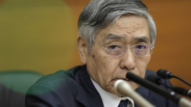 Bank of Japan Governor Haruhiko Kuroda emphasisedthe need for countries to take steps to foster a more dynamic global economy.