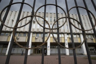 The Russian Olympic Committee building in Moscow. A WADA investigation has revealed that Russia officials planted fabricated messages in a database that they had agreed to turn over to the anti-doping body.
