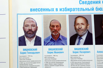 Two look-alike candidates (who changed their names to Boris Vishnevsky in the lead up to the 2021 election) have appeared next to the real Vishnevsky (right) on the ballot.