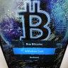 'Choppy waters': Bitcoin tumbles below key $US30,000 threshold before rebounding