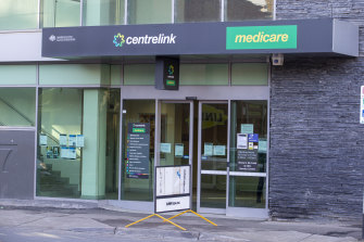 Centrelink call centres and offices have been busy during the pandemic-induced recession.