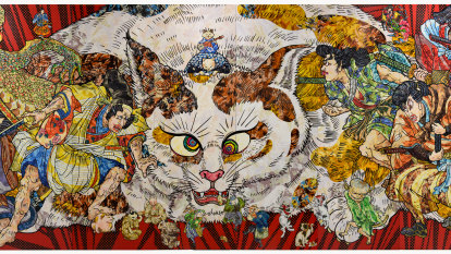 Spirited away: The haunting complexity of Japanese art