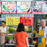 UNESCO adds Singapore hawker stalls, Balkan grass mowing to cultural heritage list