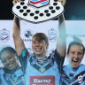 New South Wales captain Keze Apps raises the Shield after last year's Women's State of Origin.