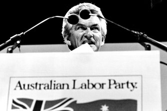 Bob Hawke delivers his election policy speech at Sydney Opera House on February 16, 1983.