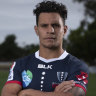 Rebel with a cause: Matt To'omua wants to see Super Rugby scale new heights in 2020.