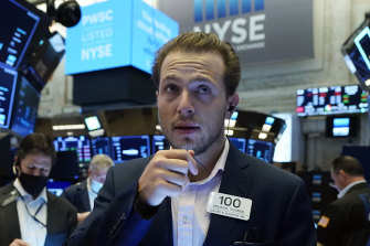 Wall Street opened higher but retreated in the afternoon.