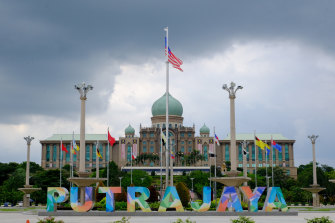 The Malaysia flag flies near the Perdana Putra, the office complex of the Prime Minister of Malaysia, in Putrajaya, Malaysia.