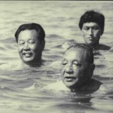 Chinese leader Deng Xiaoping swims at Beidaihe in 1987