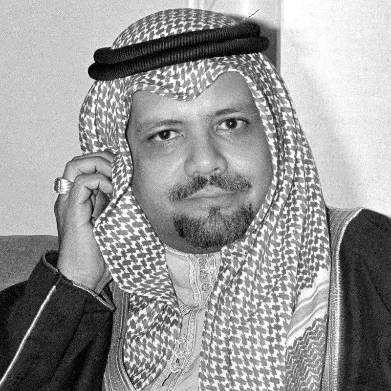 A 1976 file photo of Sheikh Ahmed Zaki Yamani at an OPEC press conference.