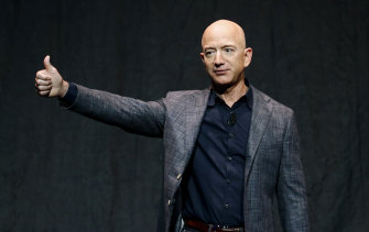 Jeff Bezos has just broken the world's personal wealth record.