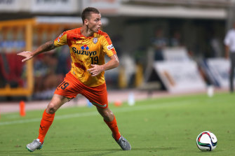 Shimizu S-Pulse is no stranger to Australians, including Mitchell Duke, who spent four years at the club.