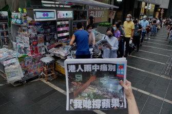 Pro-democracy newspaper Apple Daily was forced to shut down last week after sustained pressure from the Chinese government.