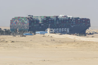 The Ever Given,seen at the Suez Canal on March 28, 2021.