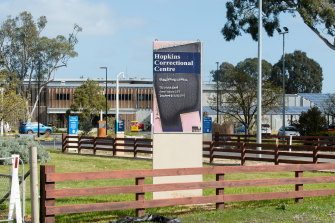 The Hopkins Correctional Centre in Ararat, one of a number of facilities designed to house serious offenders.
