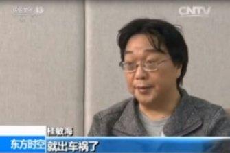 Chinese-born book publisher Gui Minhai, a Swedish citizen.