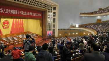 The Great Hall of the People in Beijing, where the 2nd Session of the 13th National People's Congress is being held.