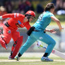 Renegades blow chance as they're edged by Heat